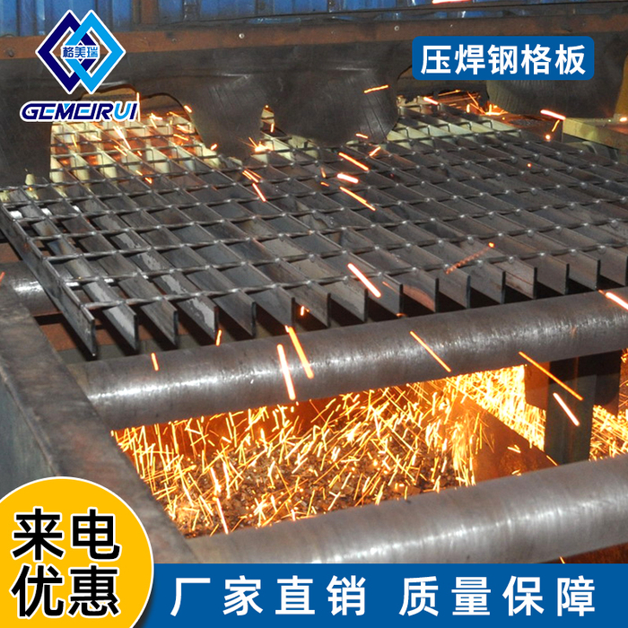 压焊钢格板.jpg